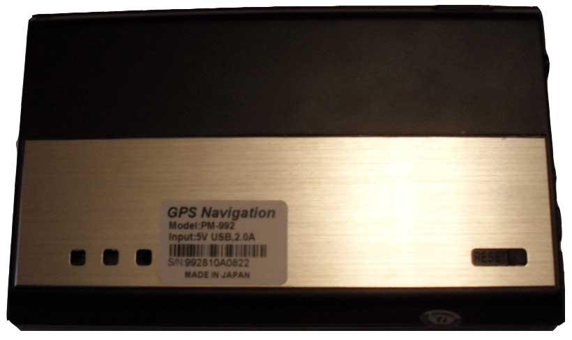 Схема радиотелефона Panasonic KX-TG7225RU, KX-TG7226RU, KX - Инструкция panasonic kx tg7225ru.